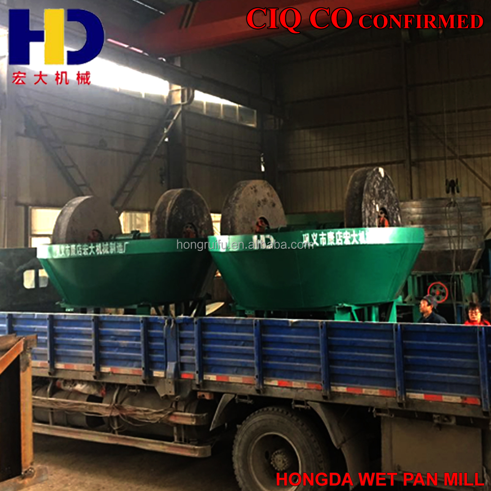 Mercury Wet Pan Mill Gold Grinding Machine, Double Wheel Roller Mill, Wheel Mill For Pure Gold