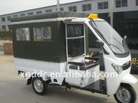 three wheel electric car for passengers CE