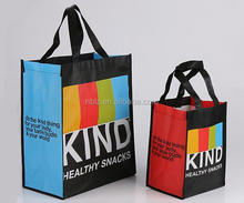 new customized size and color design non woven bag with factory price