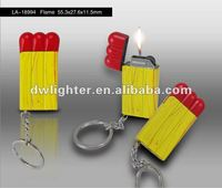 match shape lighter with keychain