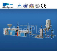 plastic water ring pelletizing system/plastic underwater pelletizing machine/waste plastic pelletizing system
