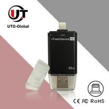iFlash Device 8GB 16GB 32GB 64GB USB OTG Memory Stick i Flash Drive For Apple iPhone Mac PC