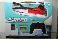 2014 new design 1:16 speed boat rc boat