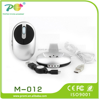 Personalized USB rechargeable wireless optical mouse with 3ports usb hub and retractable usb cable