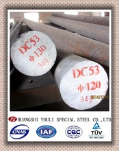 DC53 cold work mould steel