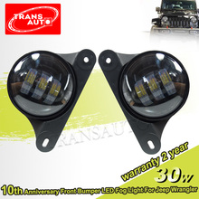 Black 60W 4inch DRL LED Fog Light for Jeep 10th anniversary