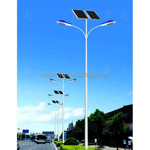 china factory 50w integrated solar led street light LYL0810601T
