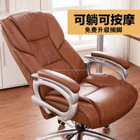 boss chair office chair manager chair with sliver armrest soft cushion chrome gaslift pu wheels