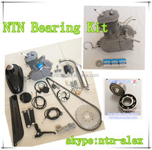 Bicycle petrol motor, Kit motor bicicleta