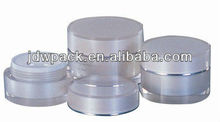 straight round 50g cosmetic container