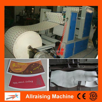 Automatic paper cup printing die cutting machine