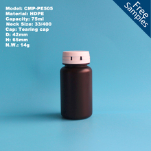 75ml small brown hdpe plastic medicine bottle with tearing cap, medical capsule bottle