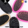 Large stock different color goody boar bristle brush