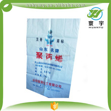 chinese supplier packing chemical sack, pp woven bag 25kg