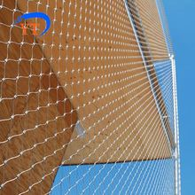 High quality woven cable protection mesh/zoo animal metal woven wire cable mesh fence for sale