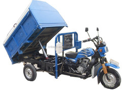 2016 high quality adult cargo China tricycle rubbish tricycle for sale with CCC,ISO9001