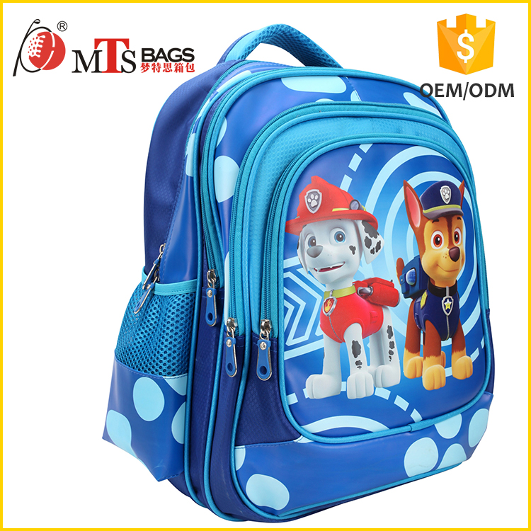 Lovely dog cartoon picture school backpack children students cute animal bag