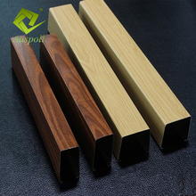 Aluminum Wooden Grain U Shaped Baffle ceiling with ISO9001