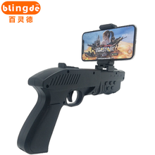New Wireless Joy Stick Augmented Reality Fractal combat X game gun Ar game gun For Mobile Phone