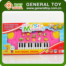 Keyboard Mini Piano For Children, Best Sell Educational Toy, Toy Electronic Organ