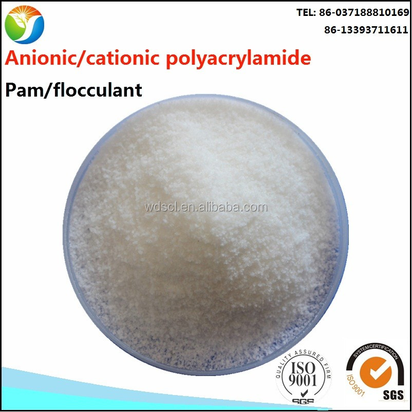 China best supplier sale pam/ polyacrylamide used in oil recovery