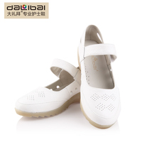 Top quality hospital soft genuine leather flat italian ladies shoes