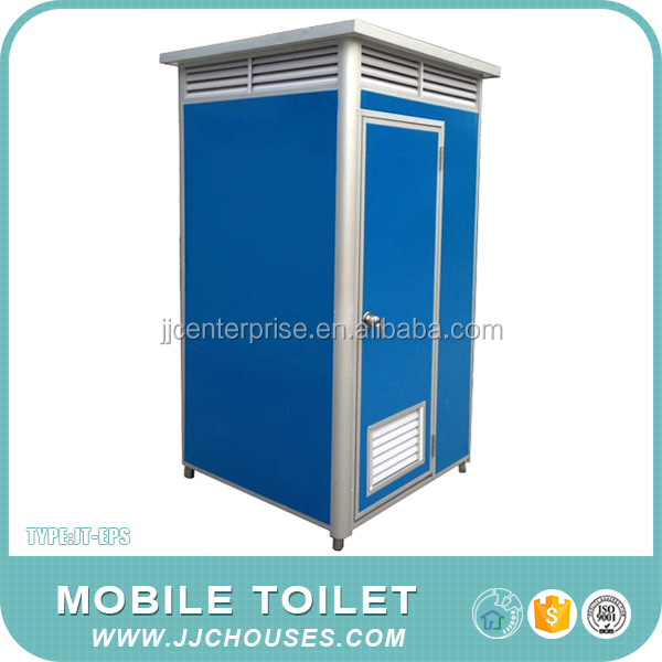 Hot Sale New Style portable restroom,High Quality Restroom Portable,Easy Move Restroom Movable Portable Toilet China Supply