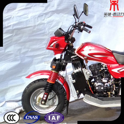 200cc Motorcycle Three Wheels, Mini Dump Truck Tricycle for Sale