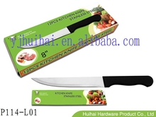 Promotion Kitchen Knife, Slicing Knife, Chef Knife with PP Black Handle