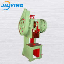 J21 series power press open-stype Tilting high precision Power Press 50T