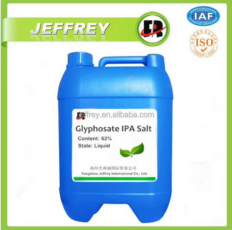 Durable new products price herbicide glyphosate 360g lsl