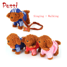 Wholesale plush electric china dog toys