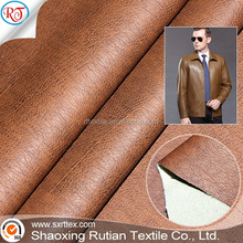 high quality fashion PU leather for garment fabric