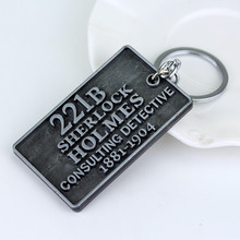 nickel alloy metal dog tag blank key chain charms logo embossed square key rings factory