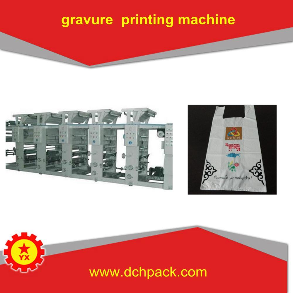 plastic printing machine for sale