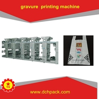BRN Plastic Poly Bag Rotogravure Printing Machine for Sale