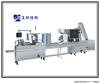 syringr IV SET automatic blister packaging machine
