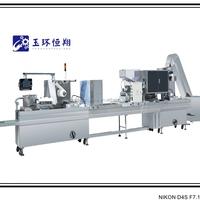 Syringr IV SET Automatic Blister Packaging