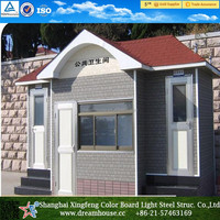 Used Outdoor Public Mobile Portable Toilets for Sale/prefab mobile public toilet price