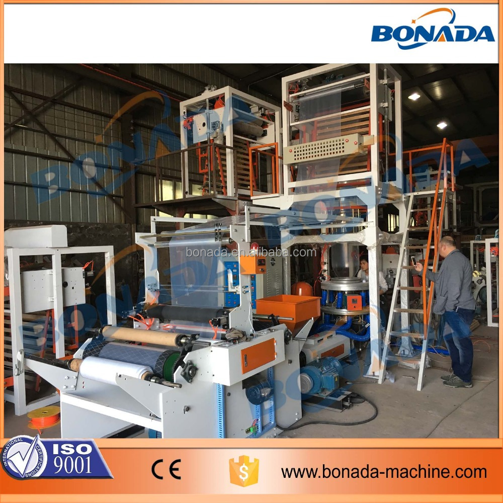 Video Extruder machine for making bags film blowing machine plastic extruder machine 0086-13967785691