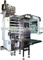 Vertical liquid 4 side seal packing machine (HLQ-4V)