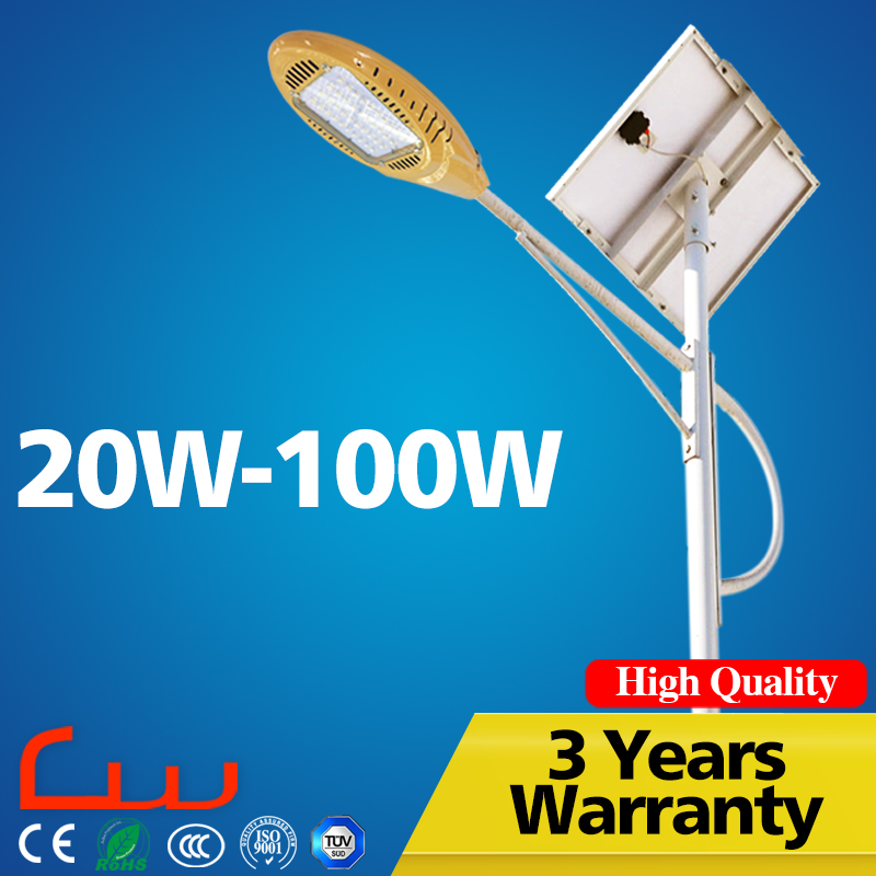 New goods 20w integrated solar led street light with pole