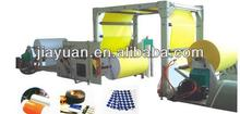hot melt adhesive spray coating machine for leather / fabric / foam lamination
