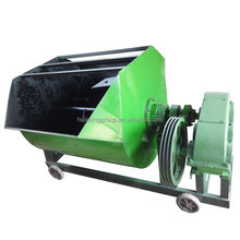 Used Mortar Mixer for Sale