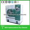 12kg hydrocarbon dry cleaning machine 2015