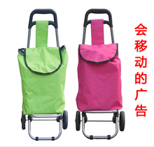Wholesale Printing Woven Shopping On Wheels Bag