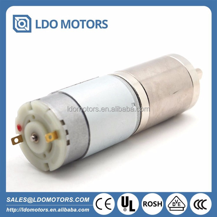 China supplier best price CE ROSH dc motor small