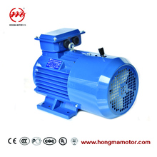 DC Brake motor Three phase Induction AC Electric Motor