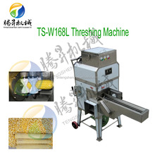 cooked Corn Sheller Machine/Corn Seed Removing Machine/ Automatic Sweet Corn Thresher