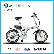 Top Seller Folding E-Bike TZ201 with silent motor for powerful and flexible pedal assistance in all circumstances